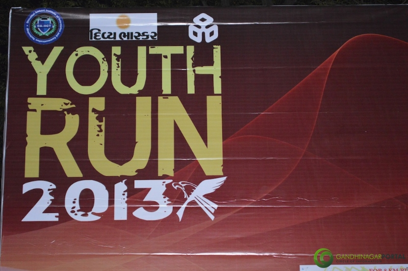 gandhinagar-daiict-youth-run-2013-01 Gandhinagar, Gujarat, India.