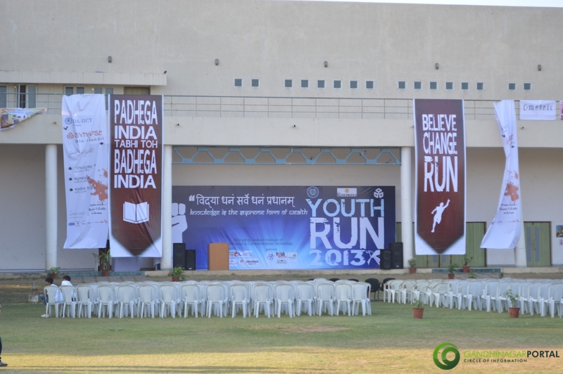 gandhinagar-daiict-youth-run-2013-36 Gandhinagar, Gujarat, India.