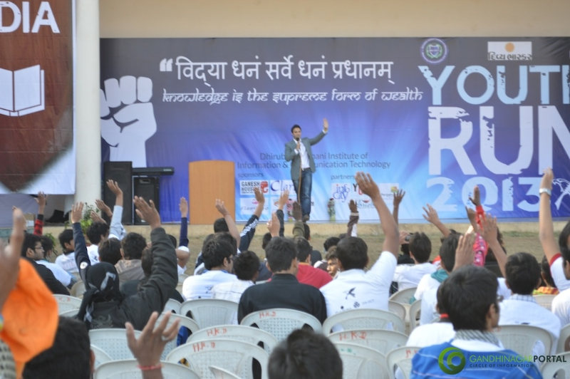 gandhinagar-daiict-youth-run-2013-70 Gandhinagar, Gujarat, India.