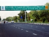 gandhinagar_portal_entrance