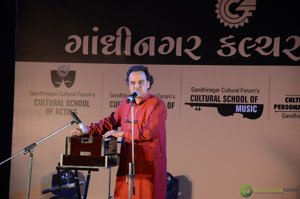cultural_schoo_of_music_2 Gandhinagar, Gujarat, India.