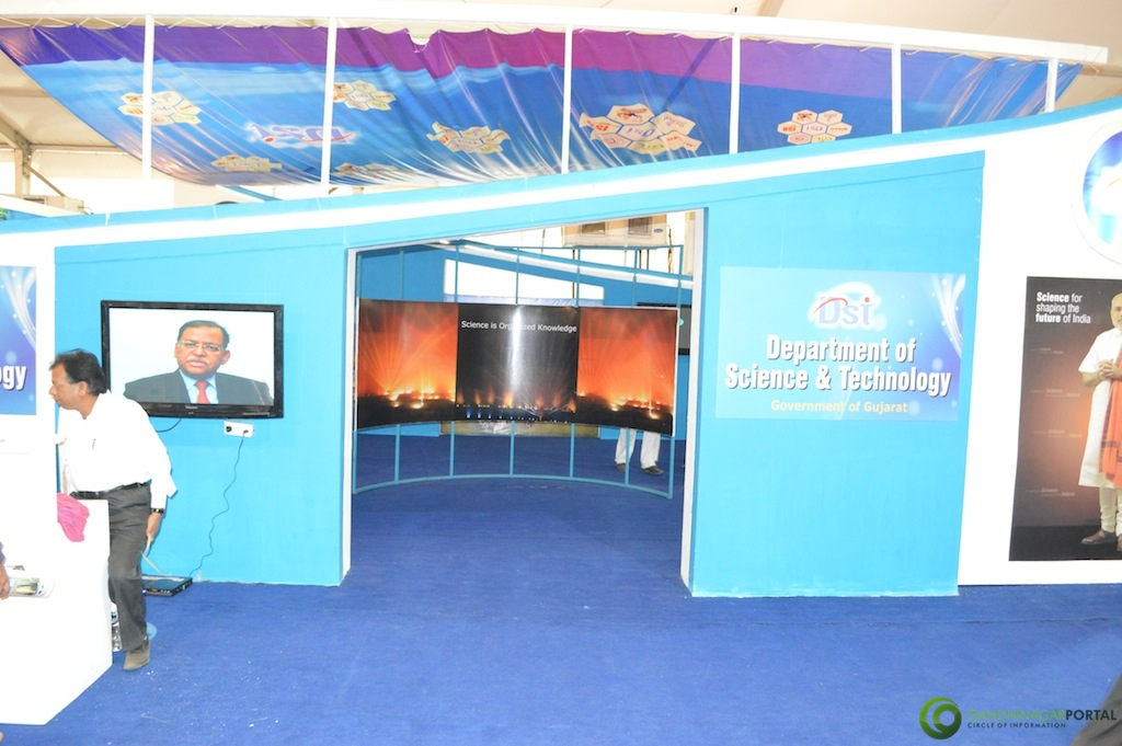Department of Science & Technology @ Vibrant Gujarat Global Trade Show Gandhinagar 2013, 8th January 2013@ Exhibition Ground Gandhinagar Gandhinagar, Gujarat, India.