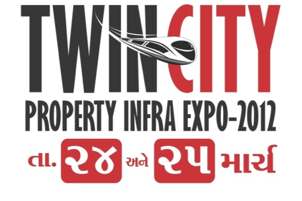 Twin_City_2012_gandhinaga_ahmedabad