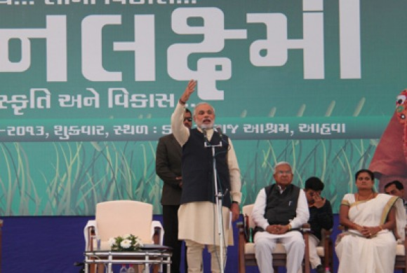 Shri Modi at the Republic Day Flag Hoisting Cermony in Dang District Gandhinagar, Gujarat, India.