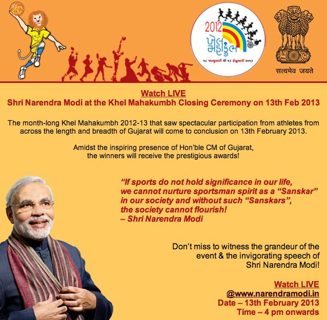 khel-mahakumbh-closing-ceremony-13-march-2013-portal