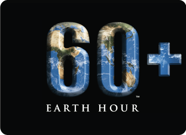 Earth Hour 2013 : Gandhinagar Portal