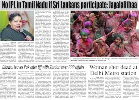 Western Times 27 March 2013 : Daily English News Paper  Gandhinagar Portal
