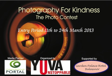 yuva-photography-competitiion