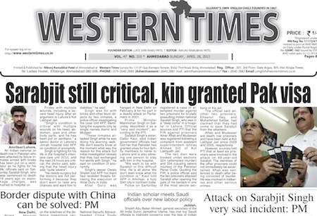 28 April 2013- Western Times English : Daily English News Paper of Gujarat on Gandhinagar Portal