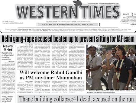 Western Times English 6 April 2013 : Daily English News Paper on Gandhinagar Portal