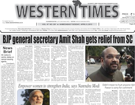 9 April 2013- Western Times English : Daily English News paper on Gandhinagar Portal