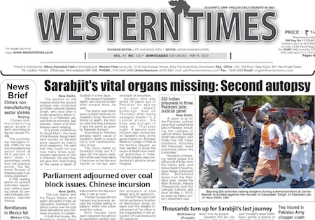 4 May 2013- Western Times English : Daily English News Paper from Gujarat on Gandhinagar Portal