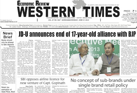 Western Times English : Daily English News Paper 17 June 2013 from Gujarat on Gandhinagar Portal