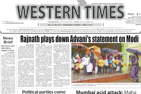 4 June 2013- Western Times English : Daily English News Paper from Gujarat on Gandhinagar Portal