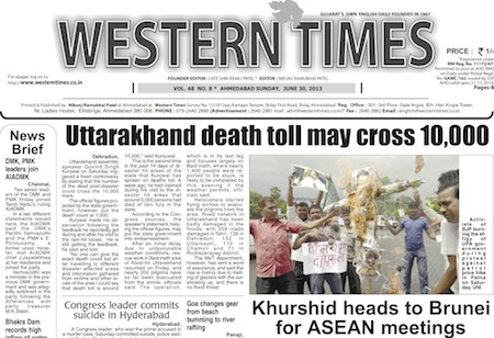 30 June 2013- Western Times English : Daily English News Paper from Gujarat on Gandhinagar Portal