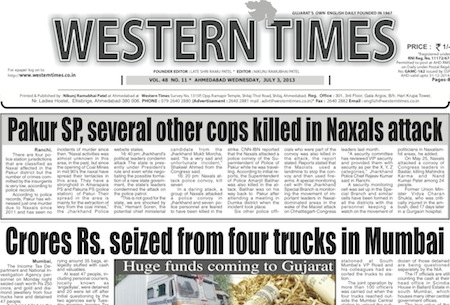 3 July 2013- Western Times English : Daily English News Paper from Gujarat on Gandhinagar Portal