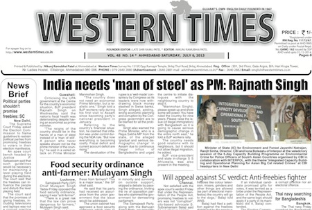 6 July 2013- Western Times English : Daily English News Paper from Gujarat on Gandhinagar Portal