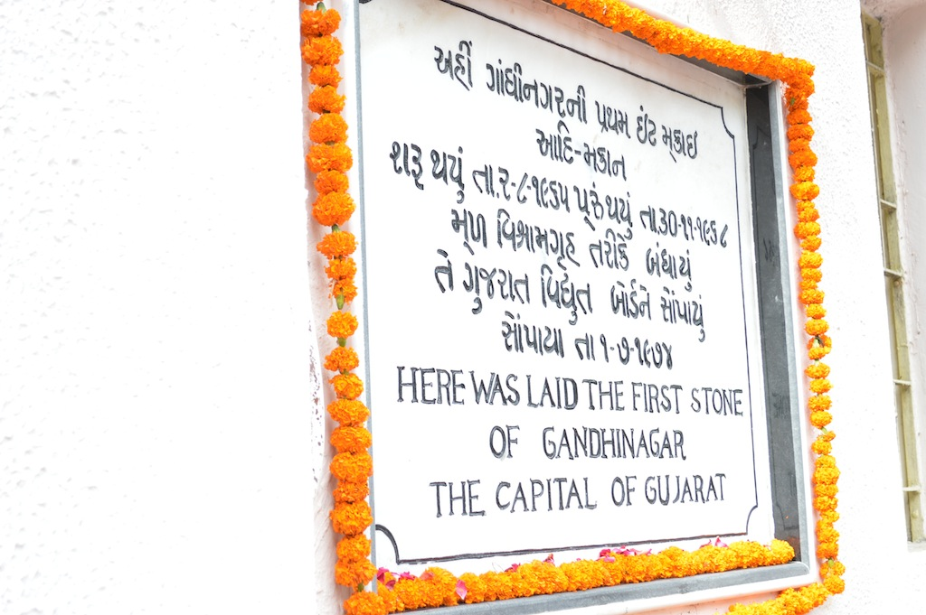 Gandhinagar Foundation Stone @ GEB Colony Gandhinagar.
