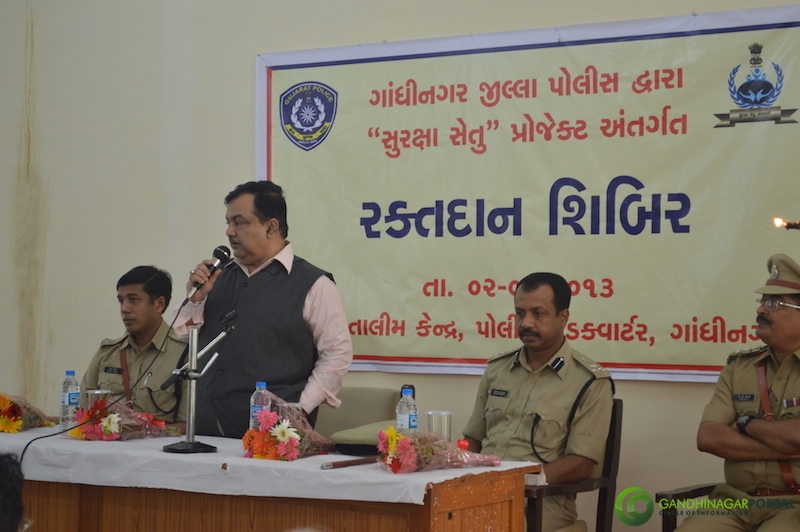 gandhinagar-police-49th-birthday-gandhinagar-blood-donation-portal