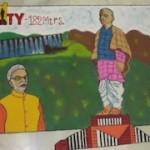 Statue of Unity - Iron Man Sardar Vallabhbhai Patel