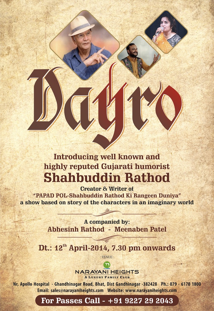 shahbuddin-rathod-dayro-at-narayani-heights Gandhinagar, Gujarat, India.