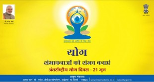 international_yoga_day_2015_gandhinagar