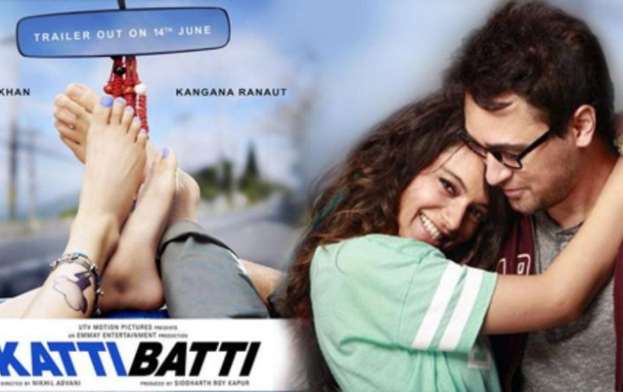 KATTI-BATTI_movie in gandhinagar