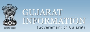 Gujarat Rojgaar Samachar- Government of Gujarat (Information Department) Gandhinagar, Gujarat, India.