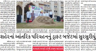 31-january-2016-gandhinagar-samachar-updates