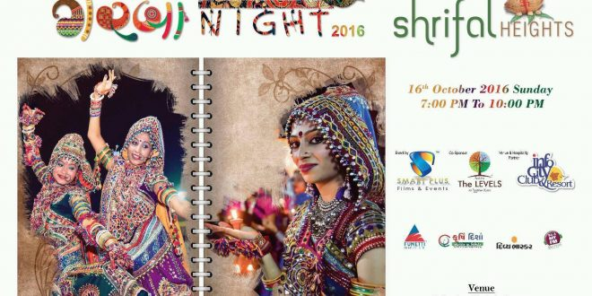 garba-night-2016-smart-plus-films-events-infocity-gandhinagar